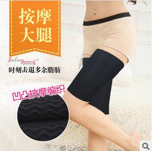 ปลอกขาสลายไขมัน ช่วยกระชับต้นขาขนาดฟรีไซต์