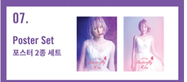 ของหน้าคอน TAEYEON 'Butterfly Kiss' OFFICIAL GOODS poster set