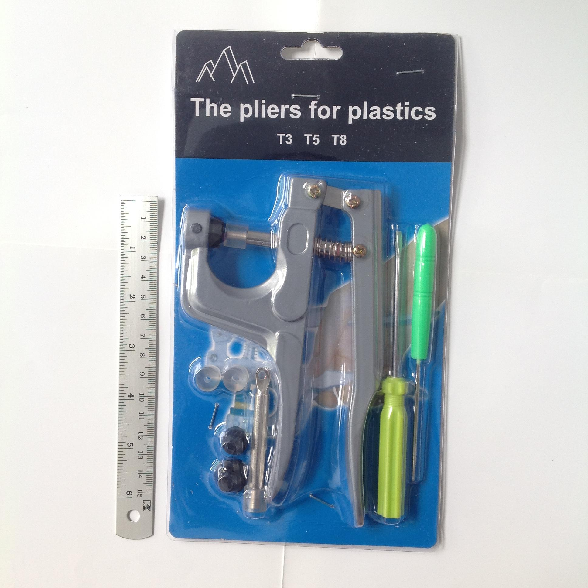 คีมสำหรับติดกระดุมแป๊กพลาสติก plier for plastic snap