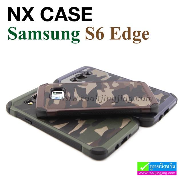 เคส Samsung S6 Edge NX Case ลายทหาร ราคา 75 บาทปกติ 375 บาท