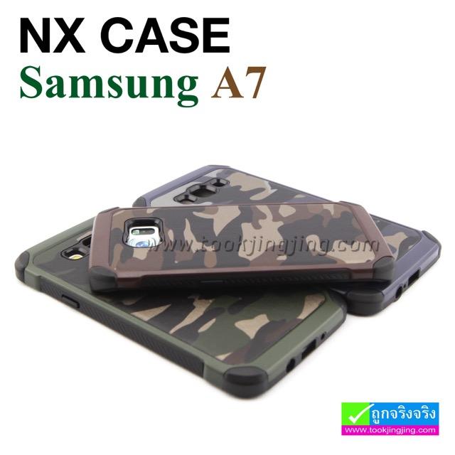 เคส Samsung A7 NX Case ลายทหาร