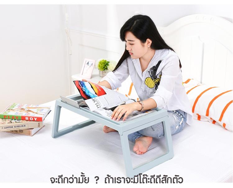 โต๊ะโน๊ตบุ้ค