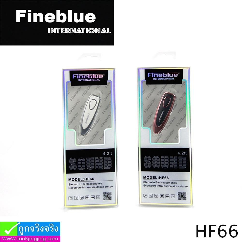 หูฟัง บลูทูธ FINEBLUE HF66 Headphones ราคา 260 บาท ปกติ 650 บาท