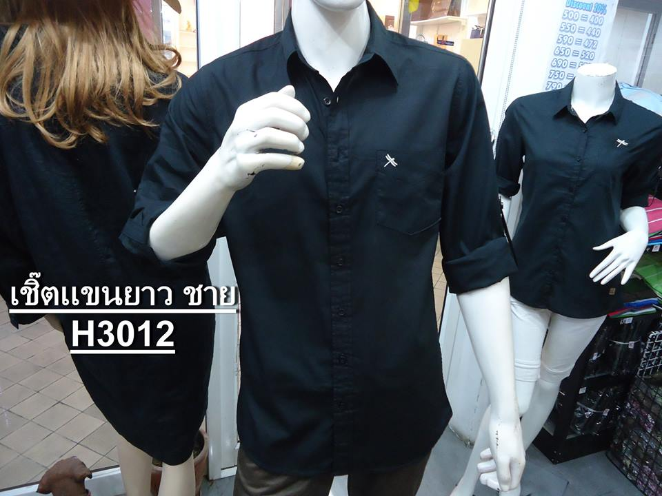 เสื้อเชิ้ตผู้ชาย ผ้าcotton 100%