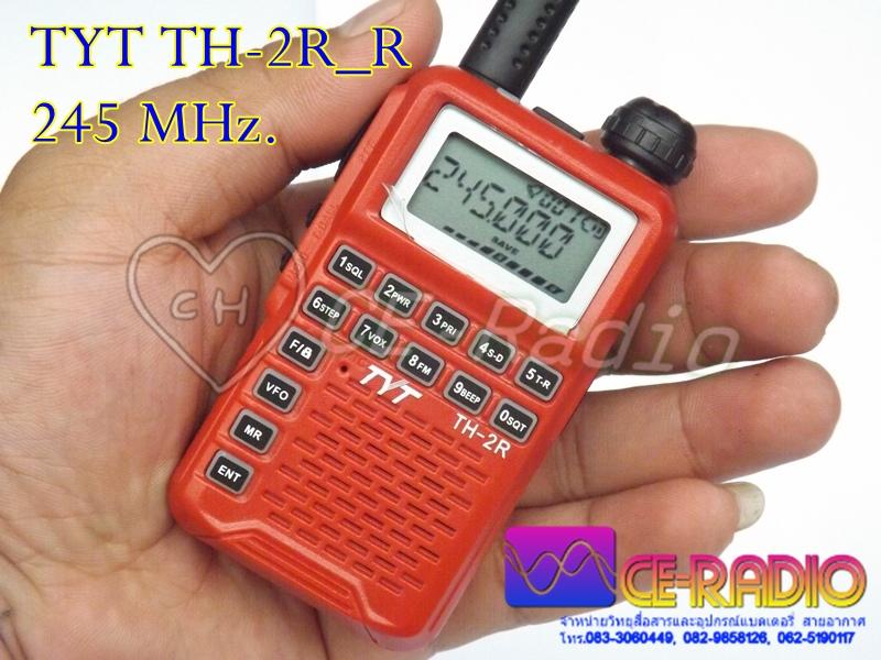TYT TH-2R ขนาดเท่าบัตรประชาชน