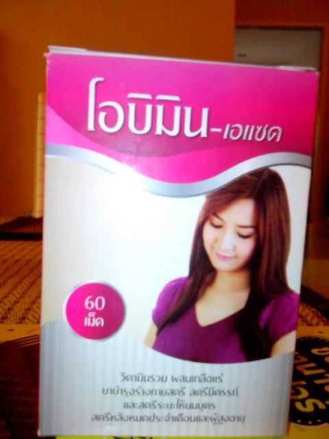 Obimin-AZ โอบิมิน เอเซต วิตามินสำหรับคนท้อง ขายดี