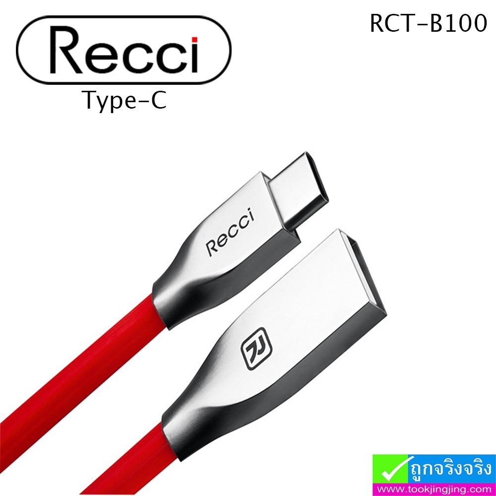 สายชาร์จ USB Type-C Recci RCT-B100 ราคา 110 บาท ปกติ 330 บาท