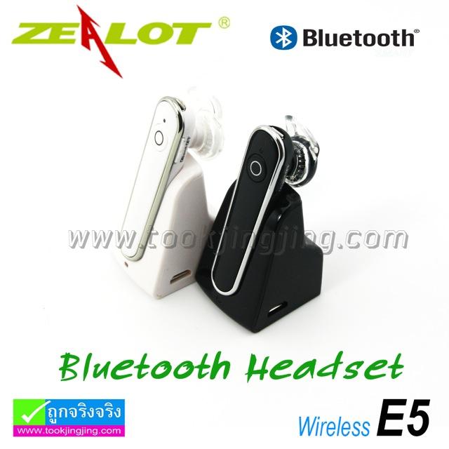 หูฟัง บลูทูธ ไร้สาย ZEALOT E5 Wireless Bluetooth Headset ราคา 325 บาท ปกติ 810 บาท