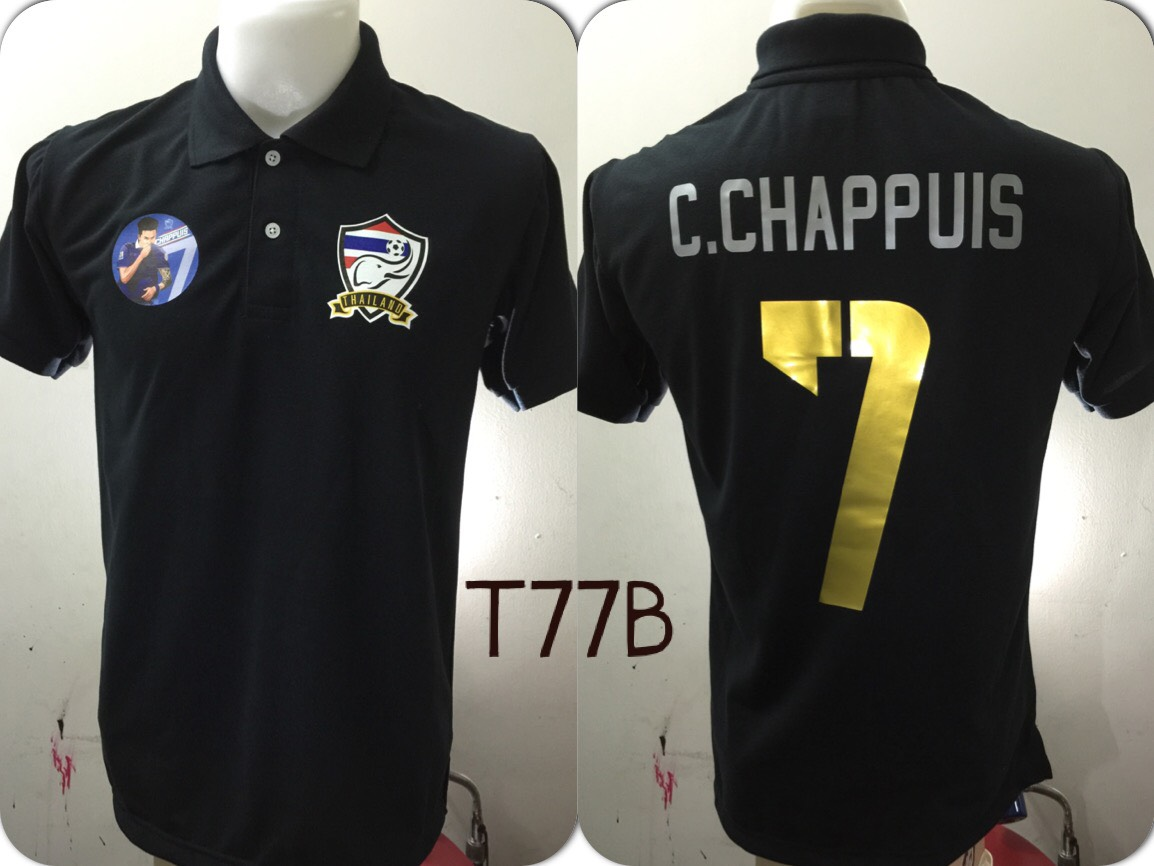 เสื้อโปโล ทีมชาติไทย ลาย เทพบุตร AEC สีดำ T77B