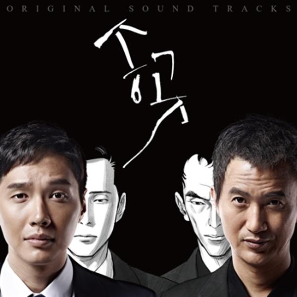 ซีรีย์เกาหลี Awl O.S.T - JTBC Drama
