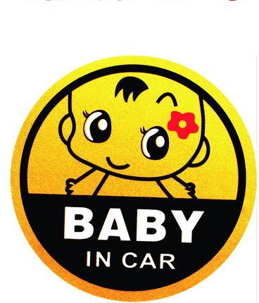 สติ๊กเกอร์รถ Baby in Car