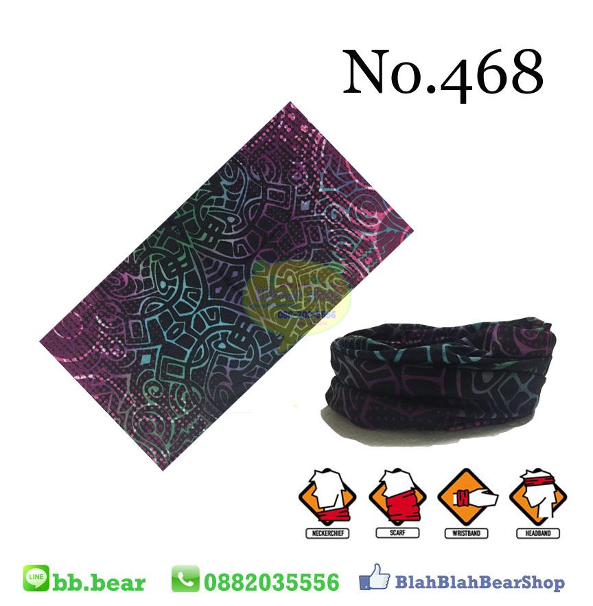 ผ้าบัฟ - 468