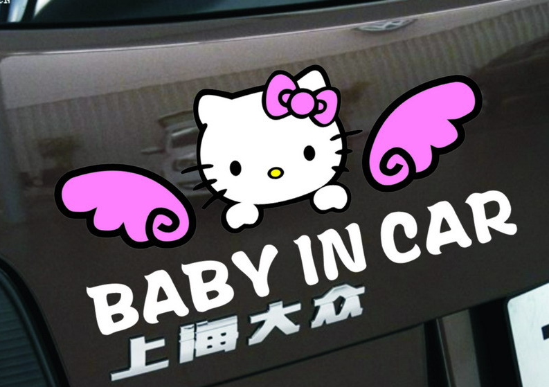 สติ๊กเกอร์ hello kitty baby in car 14x7 CM ตัวอักษรขาว