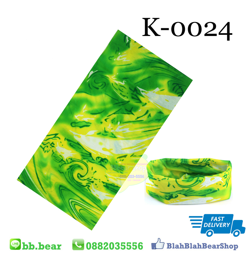ผ้าบัฟ - K0024