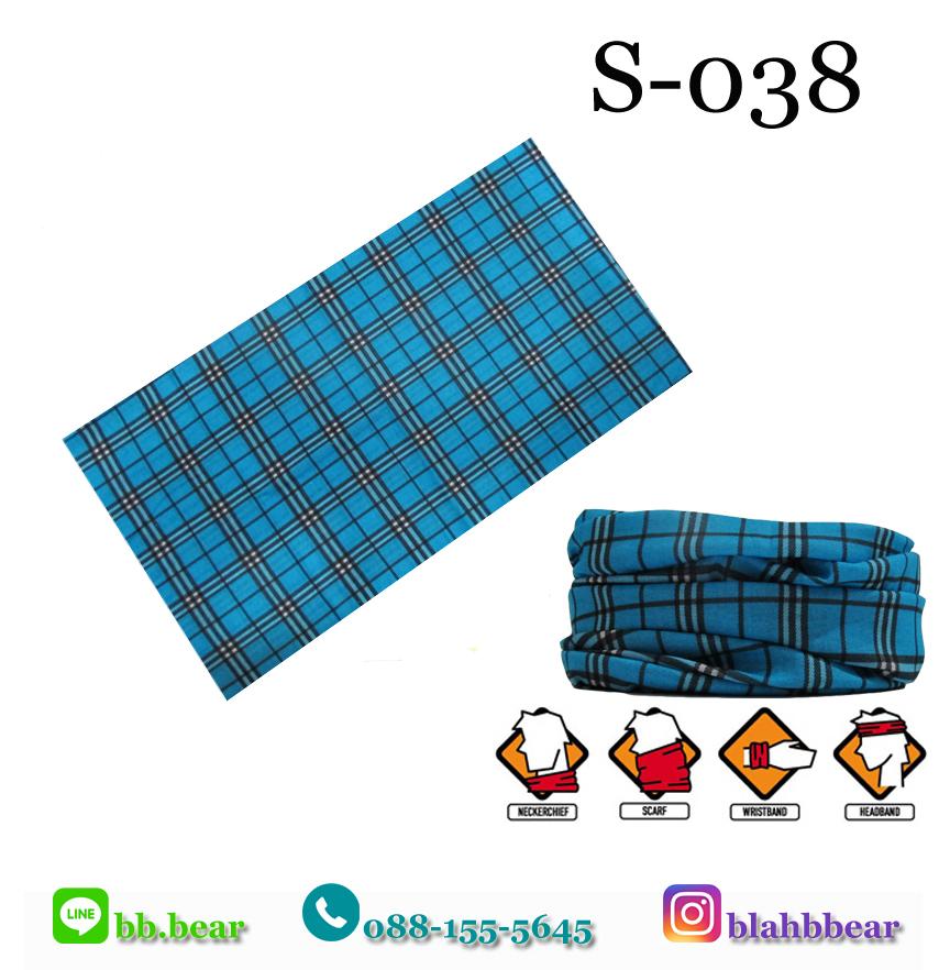 ผ้าบัฟ S-0038