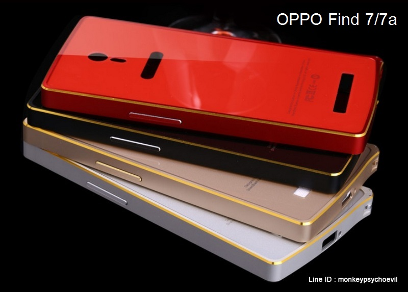 buy popular b8df8 7e243 Aluminium ขอบทอง Hybrid Case OPPO Find 7/7a