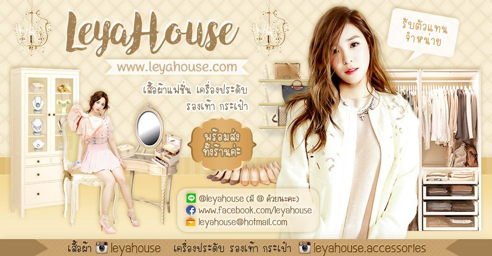 LeyaHouse