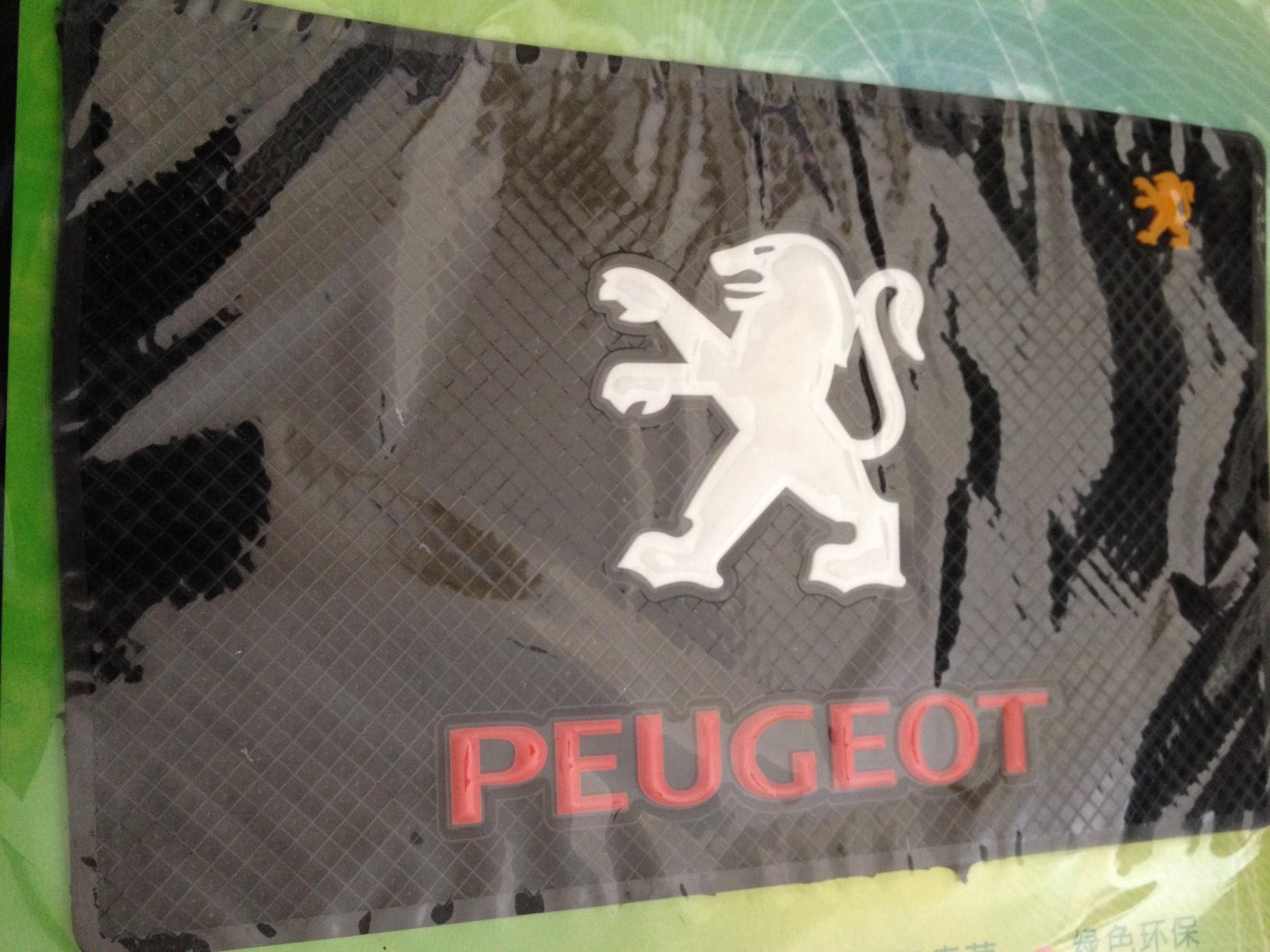 พรมกันลื่น ตรา Peugeot ขนาด 11.5x18,5 cm