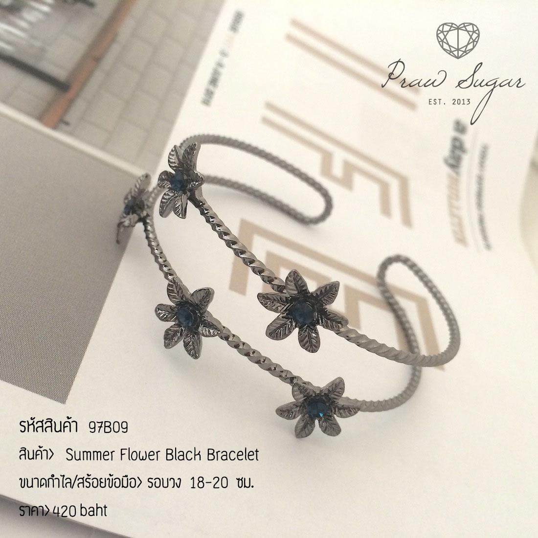 Summer Flower Black Bracelet