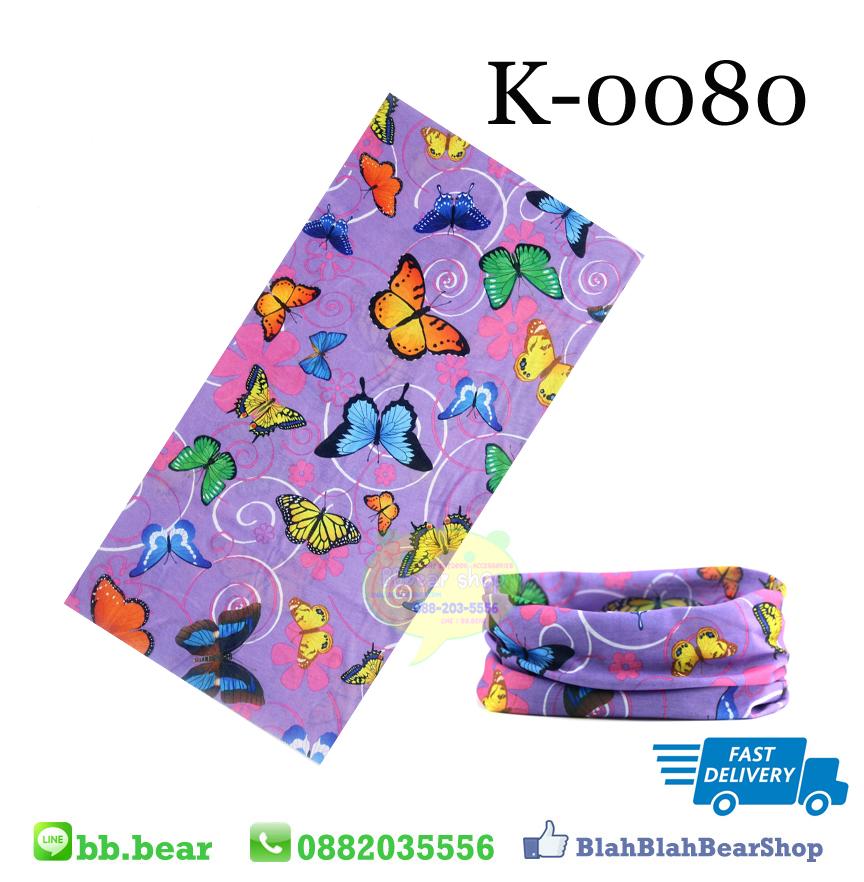 ผ้าบัฟ - K0080