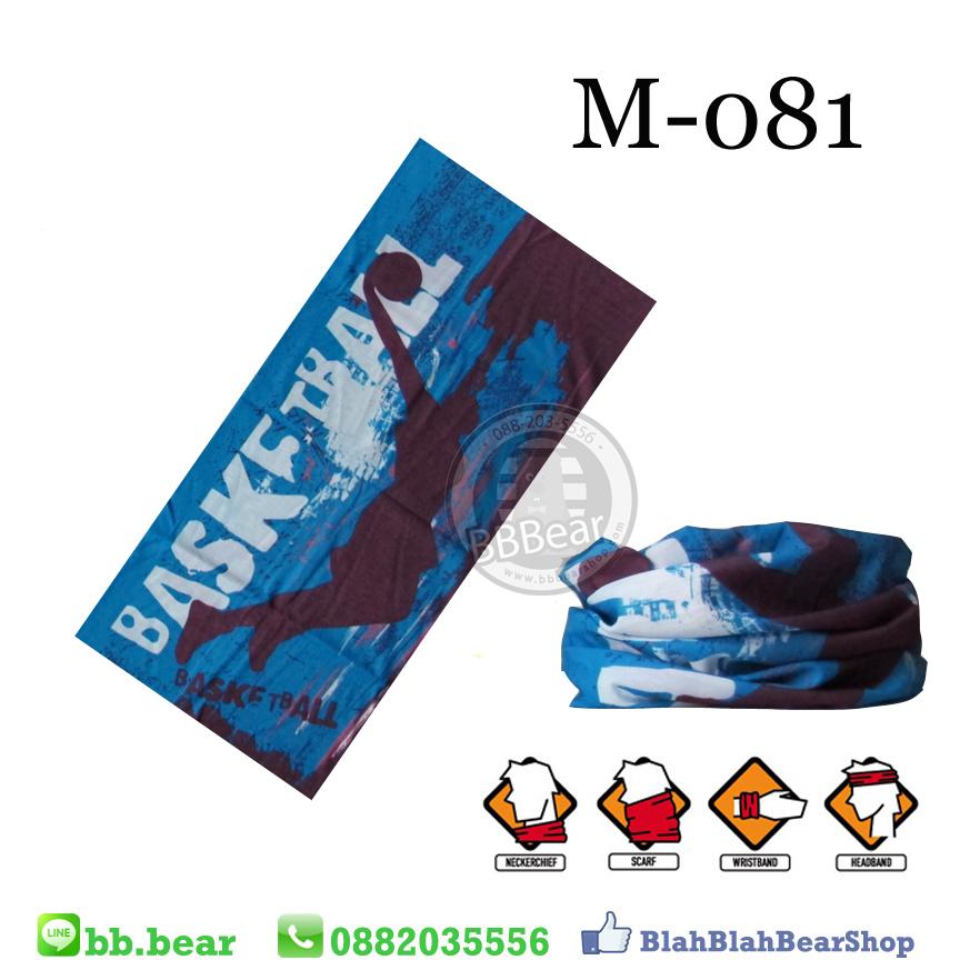 ผ้าบัฟ - M-081