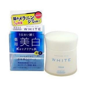Kose Moisture Mild White Medicated Cream ครีมไวเทนนิ่งปรับผิวขาวใสชุ่มชื้นถึงขีดสุดช่วยลดการทำงานของเซลล์สร้างสีผิวโดยไม่ทำให้เซลล์ตาย