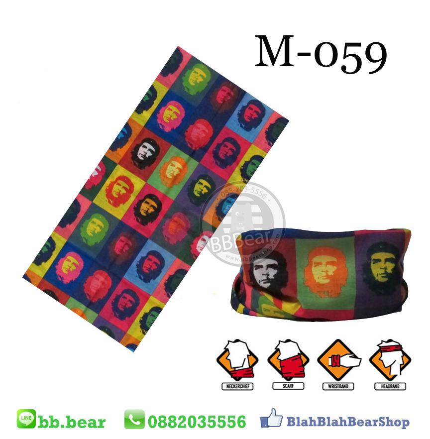 ผ้าบัฟ - M-059