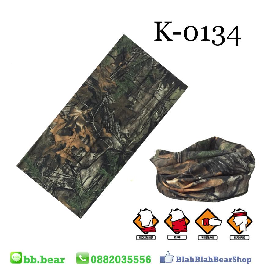 ผ้าบัฟ - K0134