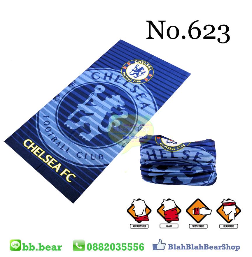 ผ้าบัฟ - No.623