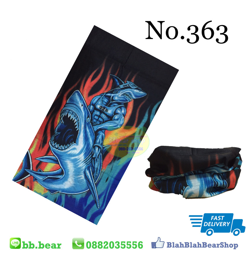 ผ้าบัฟ - 363