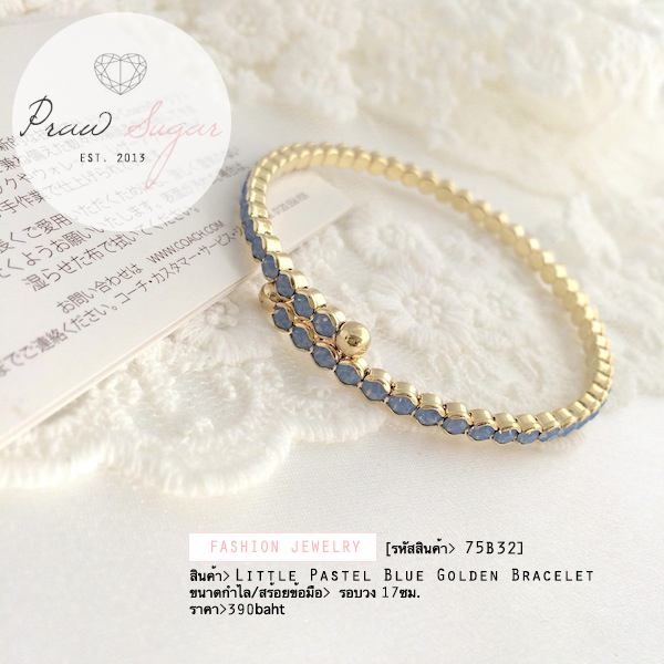 Little Pastel Blue Golden Bracelet