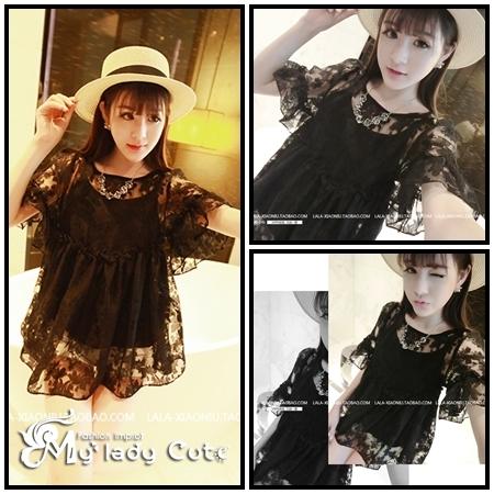 เสื้อลูกไม้ตัวยาวสไตล์สาวเกาหลี สาวๆสามารถนำไปแมทซ์ ได้กับกางเกงตัวโปรด สวมใส่สะบาย
