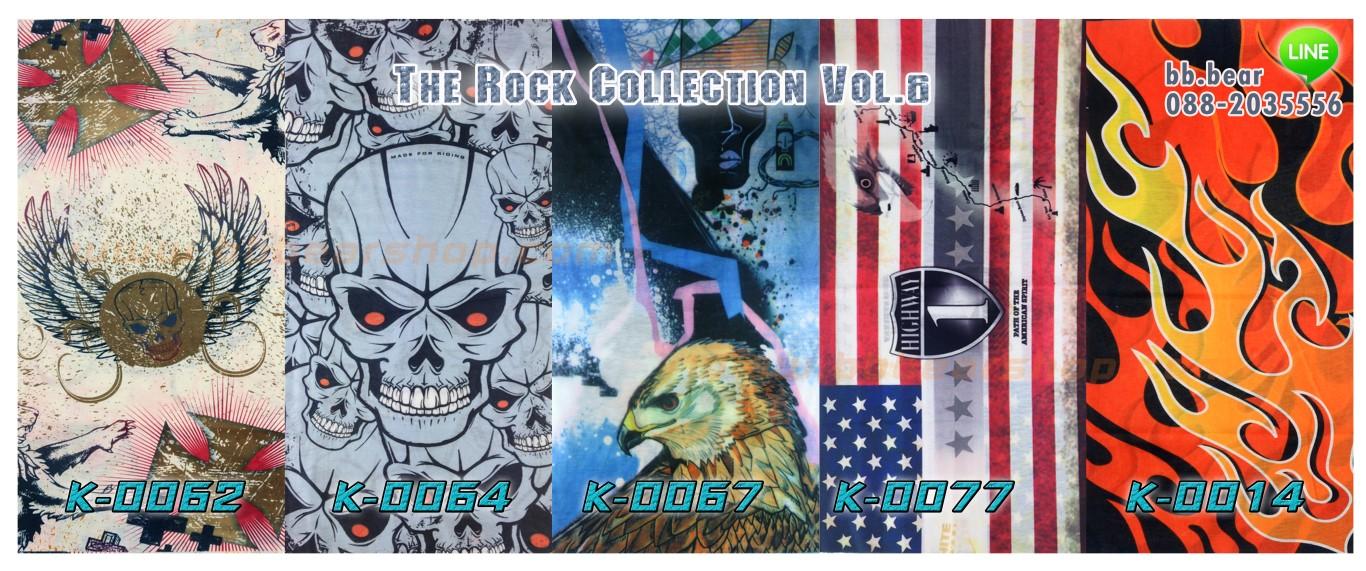 Headwear - The Rock Collection Vol.6 - 5 ผืน