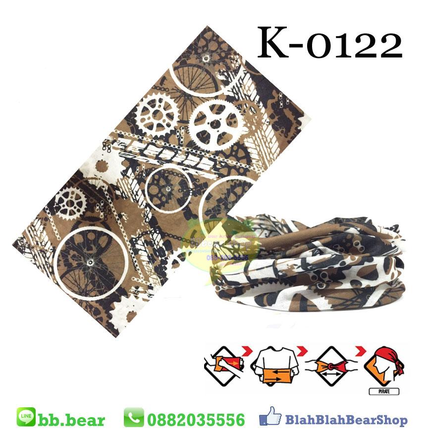 ผ้าบัฟ - K0122