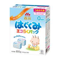 ชนิดเติม 800 กรัม!!!!Morinaga Hagukumi นมผงญี่ปุุ่นสำหรับทารก 0 - 9 เดือน (สูตร 1)รุ่นอยากให้ลูกเนื้อแน่นแบบคนญี่ปุ่นเหมาะสำหรับเด็กปกติที่ต้องการให้คุณค่าสารอาหารครบถ้วน