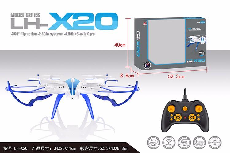 Lead Honor LH-X20H โดรนกันน้ำ (ไม่มีกล้อง) [สุ่มสี]