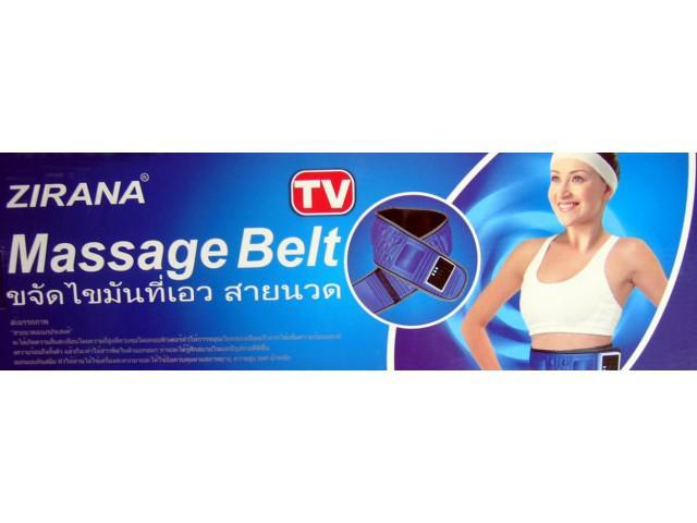 เข็มขัดกระชับสัดส่วน zirana massage belt ชุดใหญ่1ชุด WISE WAIST LOSSING-WEIGHT BELT
