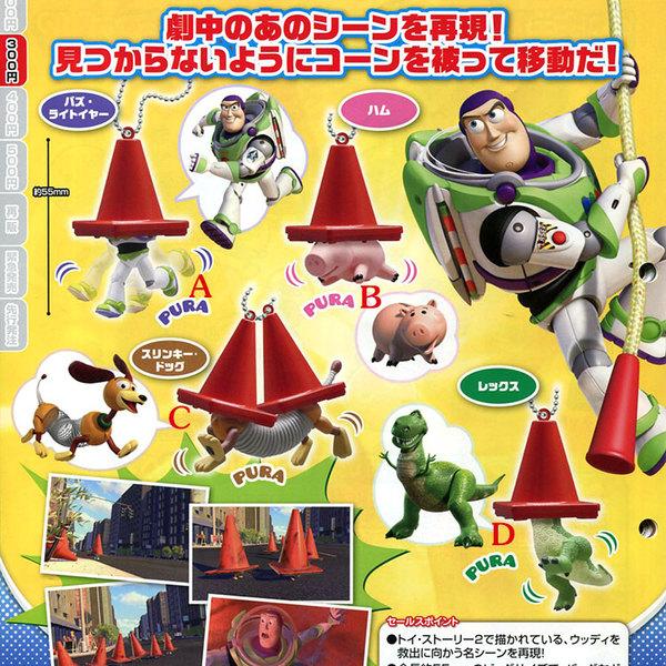 พวงกุญแจ Toy Story (ครบชุด 4 แบบ)