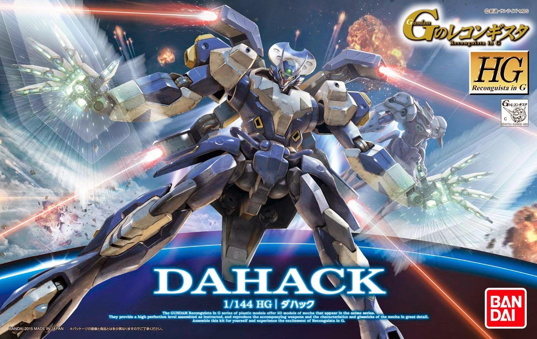 HG GS14 1/144 Dahack 1800y