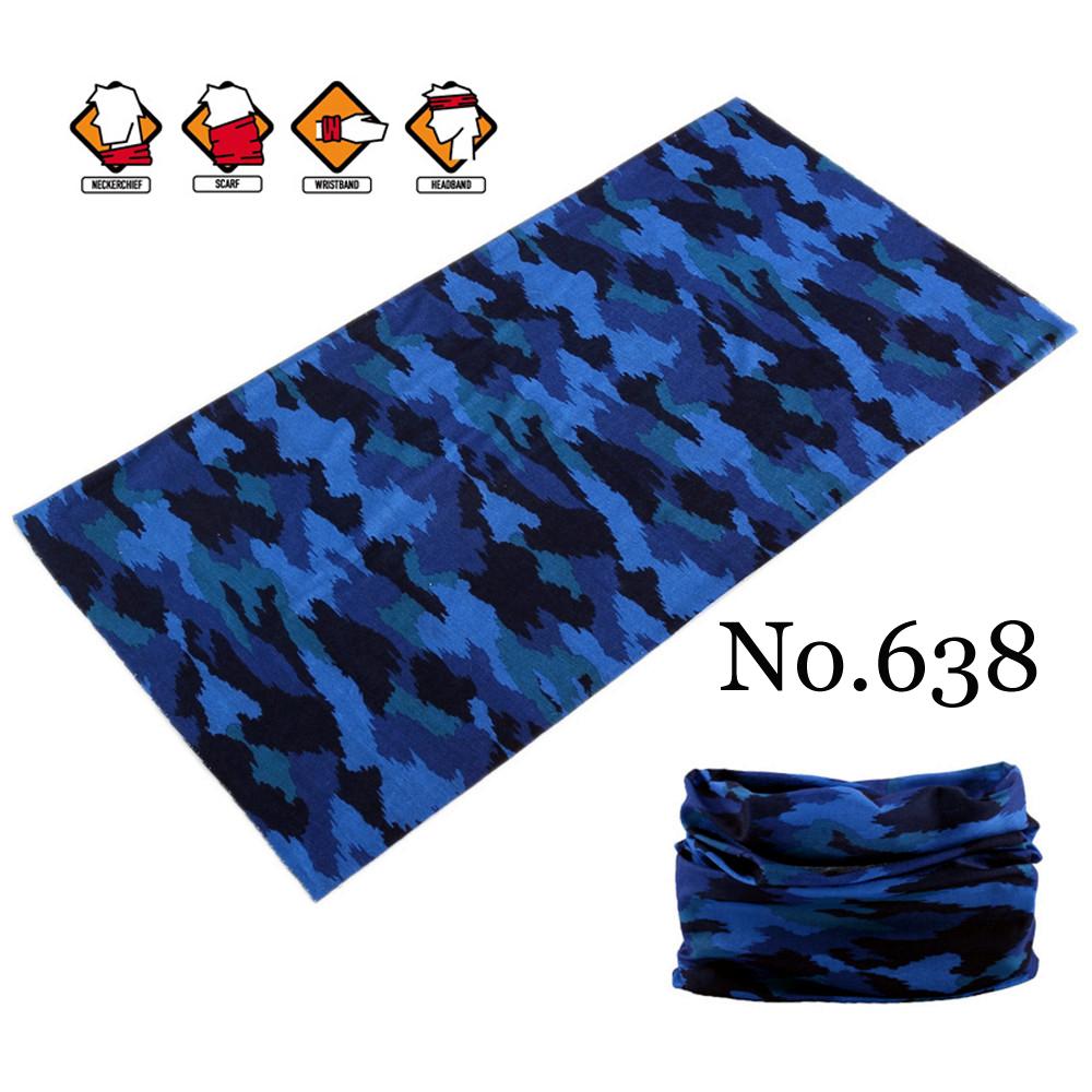 ผ้าบัฟ - No.638