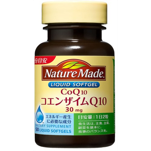 NatureMade Coenzyme Q10 อาหารเสริมโคคิวเท็น ลดริ้วรอยชะลอการเสื่อมของเซลล์ผิวหนังต่อต้านความชราและความเสื่อมของร่างกาย อ่อนวัยและช่วยชะลอวัยตลอดกาลค่ะ