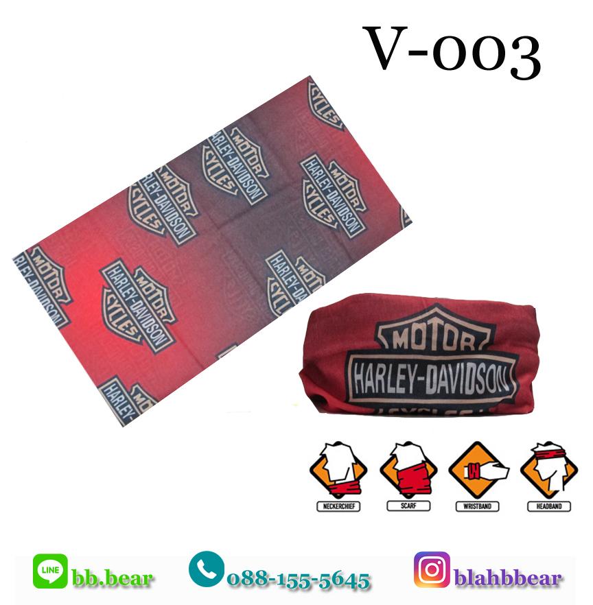 ผ้าบัฟ V-003