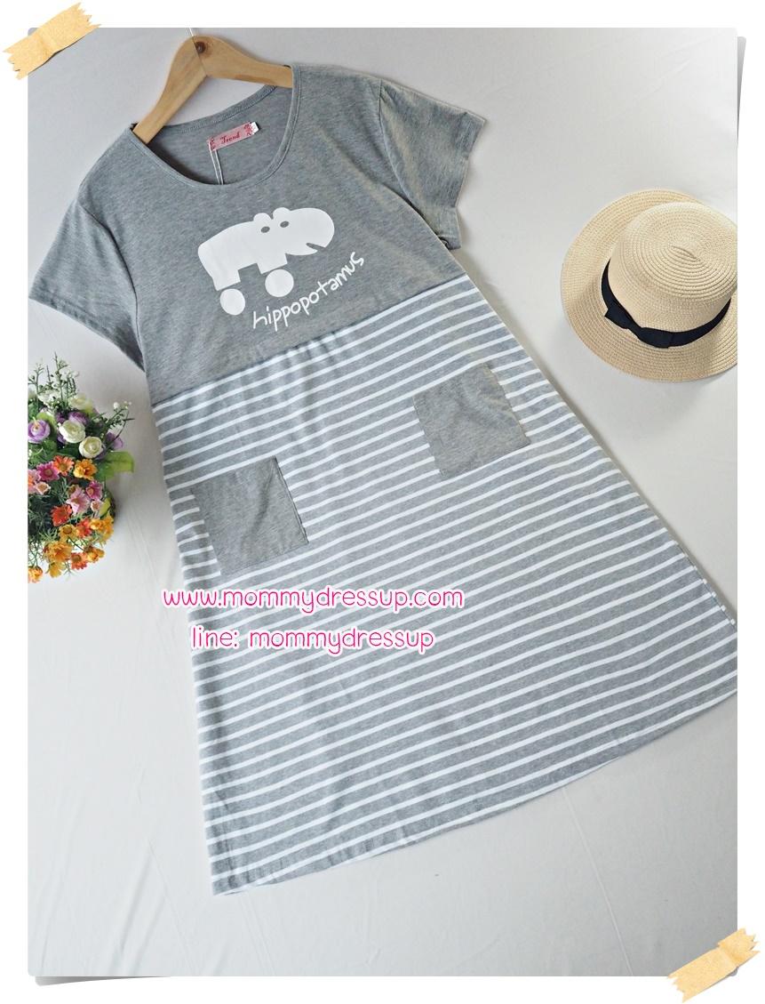 เดรสคลุมท้องเสื้อสีเทาสกรีนฮิปโบ มีซิปเปิดให้นมได้ ต่อกระโปรงลายขวางขาวเทา ไซส์ XL (เหมากับคุณแม่ไซส์ใหญ่)