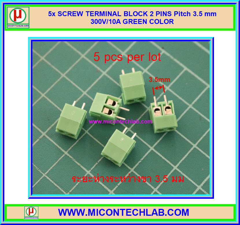 5x SCREW TERMINAL BLOCK 2 PINS Pitch 3.5 mm 300V/10A GREEN COLOR