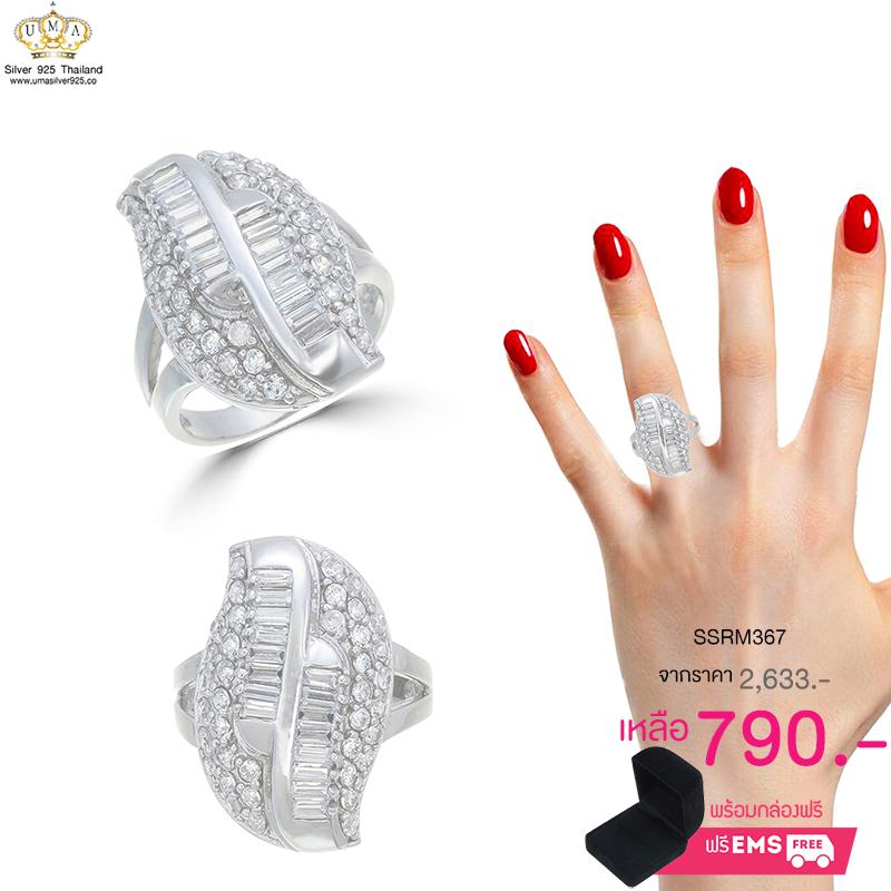 แหวนเพชรcz ประดับเพชร CZ แหวนดีไซน์เก๋สวยหรู ดูสวยงามมีดีเทล แสดงถึงรสนิยมที่เรียบหรูระยิบระยับมาก