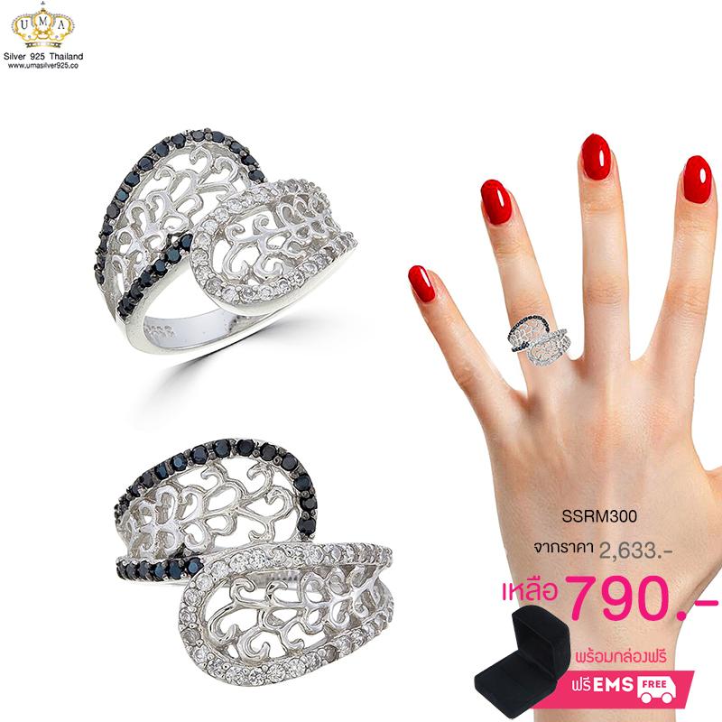 แหวนเพชร ประดับ เพชรCZ แหวนทรงไขว้ฉลุลายไทย ประดับเพชรกลมขาวสลับเพชรกลมดำ ดีไซน์สวยอย่างไทยๆ แบบไม่ซ้ำใครแน่นอนคะ