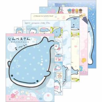 สมุดฉีก Jinbei-san สีฟ้า