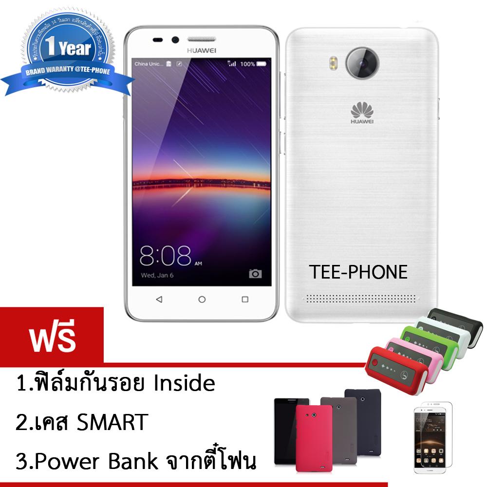 Huawei Y3II (Y32) 4G-LTE (White) แถมฟิล์มกันรอย,PowerBank