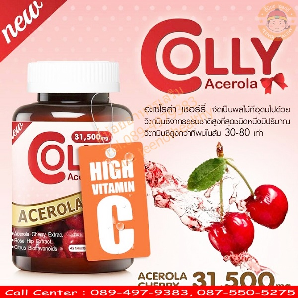 colly acerola