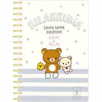 สมุด Rilakkuma (สีเทา)